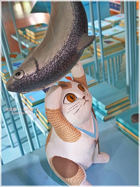 虱目魚主題館