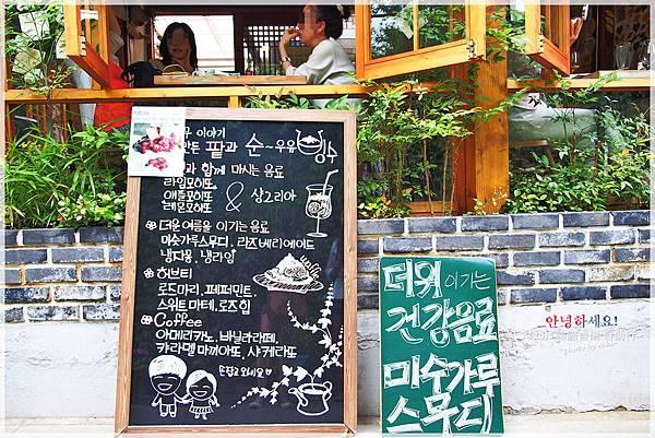 Tea house whitebirch story