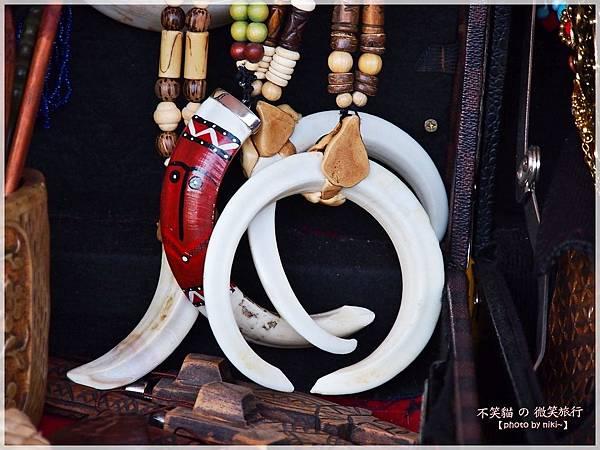 南島族群婚禮_三地門鄉公所喜宴
