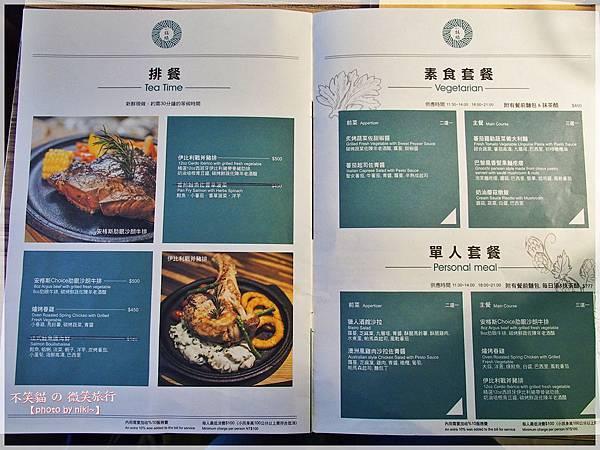 一抹綠_台北民生店
