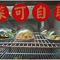 南南一村 台灣牛肉麵