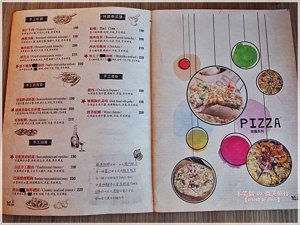 Wow.F 沃夫餐廚(文山店)