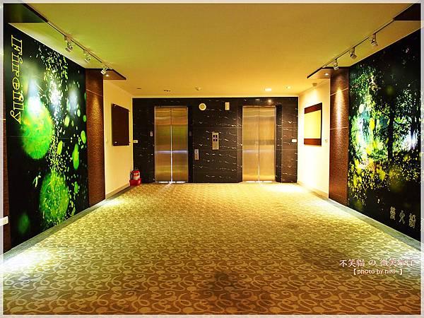 F hotel三義館