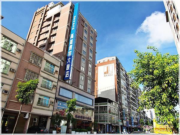 高雄信宗大飯店