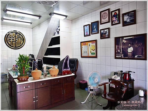 榮泉彈珠汽水工廠