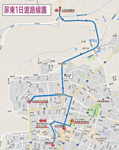 屏東市一日遊MAP