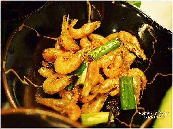日月潭新山味邵族風味餐廳