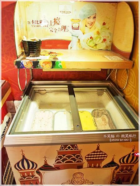 饌麻辣頂級火鍋