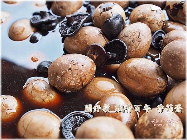 關子嶺沖繩豆花店(飄香百年香菇蛋)