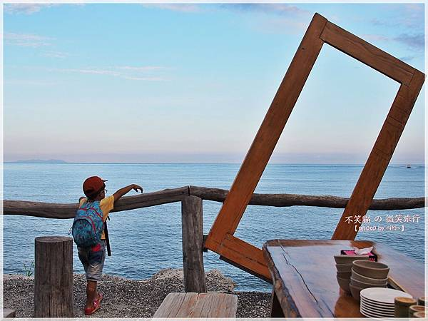 藍色愛情海之太平洋的風