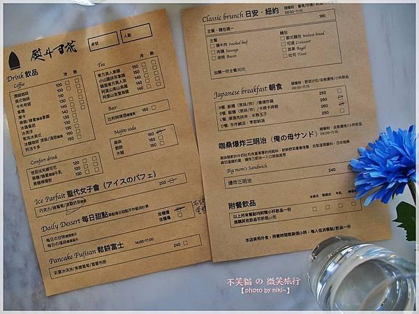 熨斗目花珈琲 WUDAO CAFE