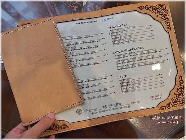Manyoshu。洋菓子&世界紅茶專門