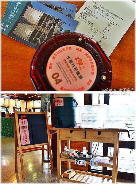 紙教堂Paper Dome(桃米生態區)