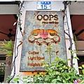 OOPS'驚奇咖啡