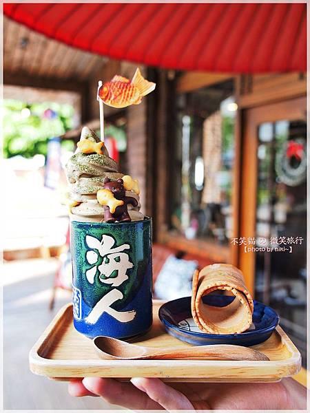 鼎昌號-屏東官邸店
