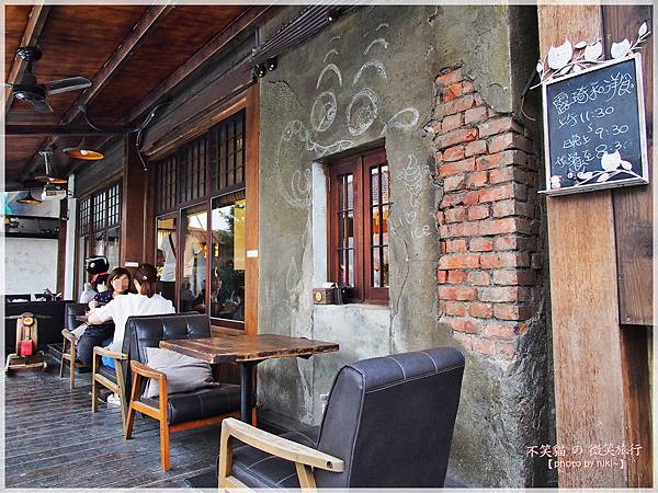 屏東市特色老屋餐廳