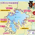 日月潭自行車旅遊路線.png