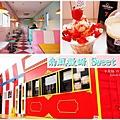 南風微甜 Sweet Bar