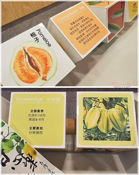 甘心樂意台南國華店