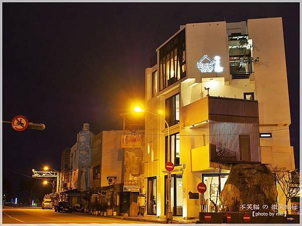 ONE WAY單行道海景民宿