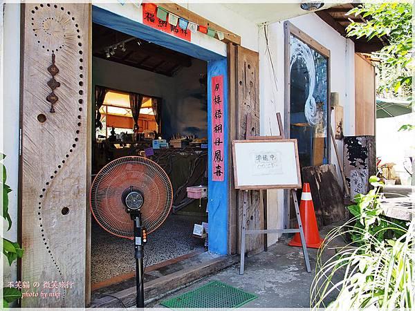 月光小棧/女妖在說畫藝廊/月光咖啡屋