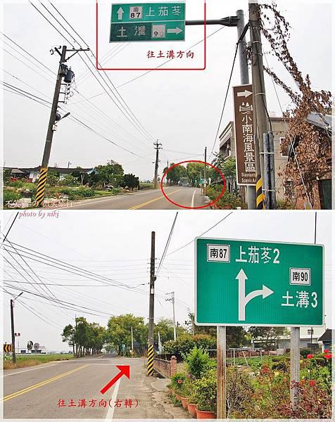 林初埤木棉花道.交通