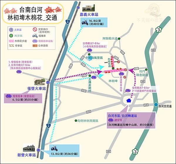 林初埤木棉花交通map