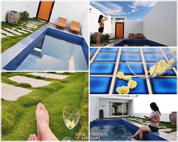 海比尼斯Happiness獨棟泳池villa
