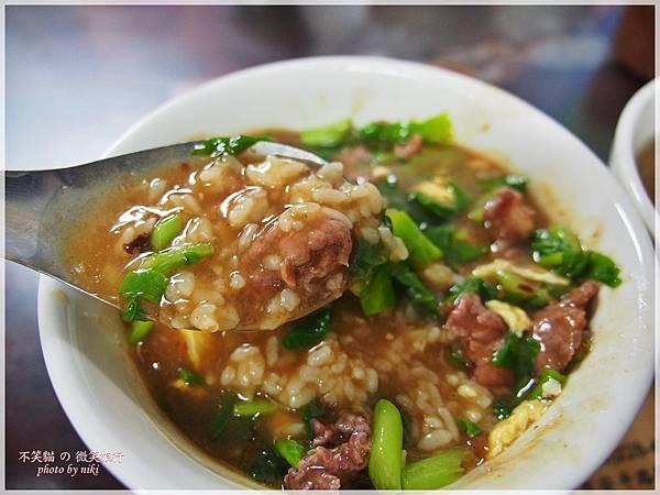 台南安平小吃美食_文章牛肉湯.牛腩清湯.牛肉燴飯