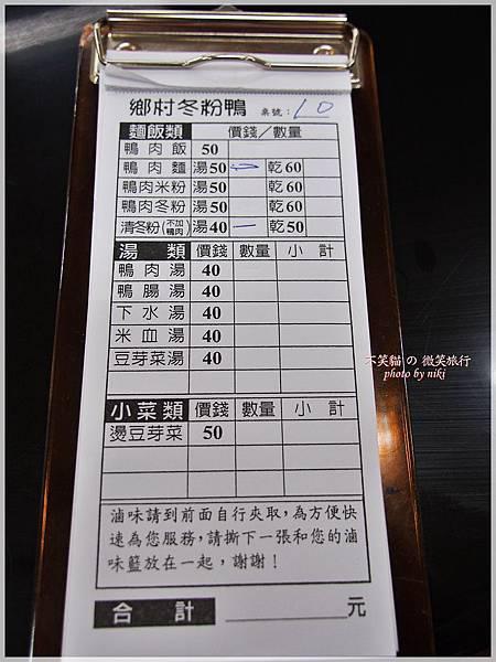 恆春老店小吃美食_恆春鄉村冬粉鴨