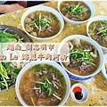越南胡志明市美食_Pho Le錦麗牛肉河粉