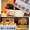 花連市設計風平價民宿_鮭魚歸魚salmon B&B