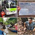 換匯SIM卡.自助行代訂購票.機場接送.越南胡志明當地導遊服務