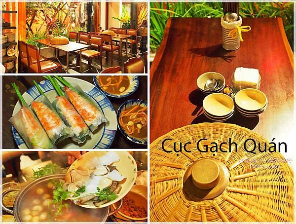 越南胡志明餐廳Cục Gạch Quán