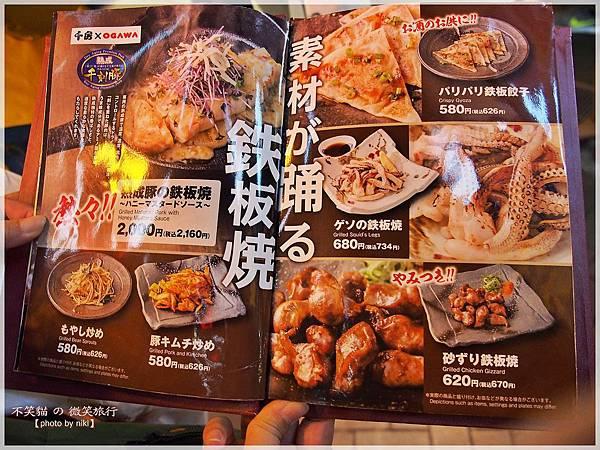 日本美食CHUBO千房大阪燒.道頓堀分店