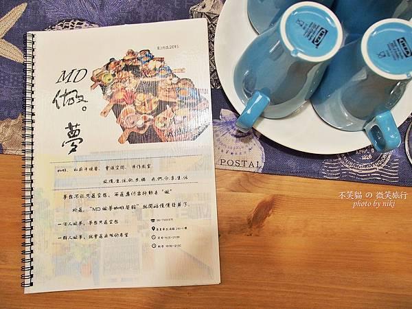 屏東市早午餐廳_做。夢日の作