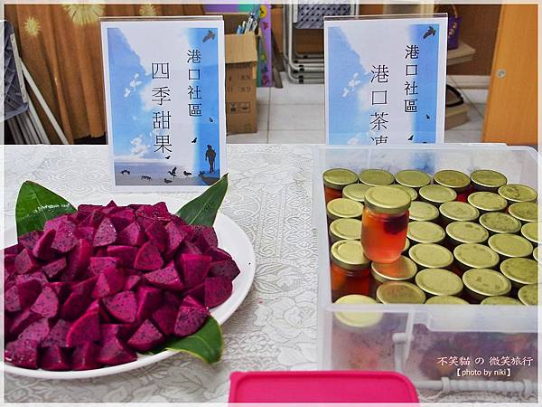 墾丁美食港口社區_火龍果、黑豆風味餐