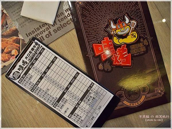 高雄平價美食_哇烤大口炙燒牛排(大寮店) 巨無霸35oz大霸牛排