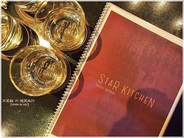 越南胡志明市甜點美食STAR KITCHEN