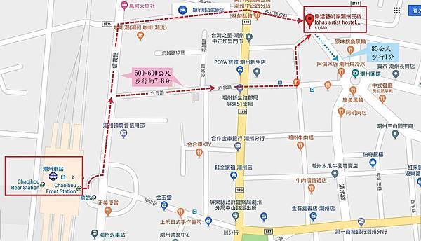 潮州樂活map.jpg