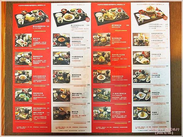 台東成功一日旅遊美食懶人包