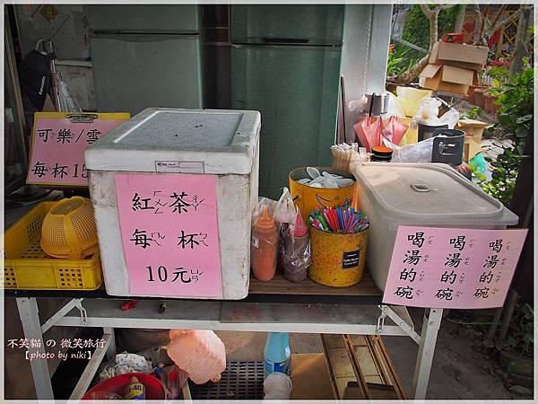 花草工作室(原林邊烤肉)