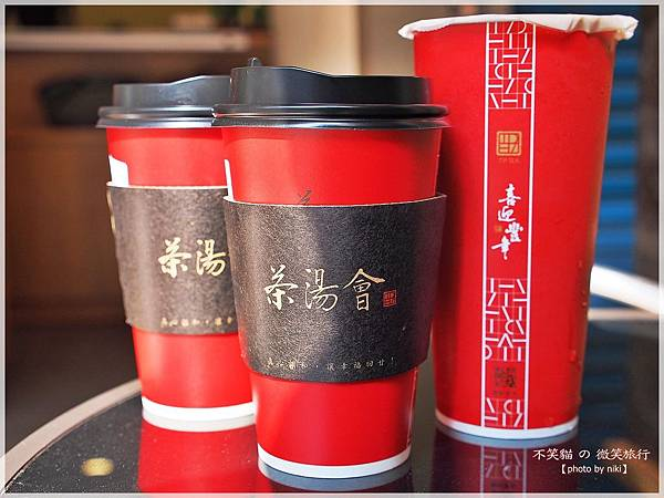 茶湯會_堅果豆漿波霸奶茶x元氣堅果飲系列