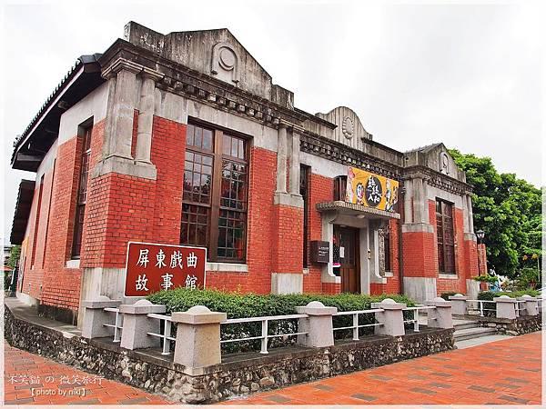 旅遊景點_屏東戲曲故事館(舊潮州郵局)