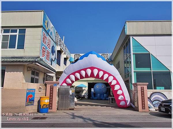 屏東觀光工廠政益食品-鮮饌道海洋食品文化館