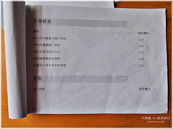 屏東市特色老屋餐廳_繫本屋(閱讀.午餐.下午茶)