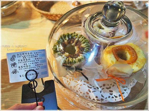 屏東特色老屋風午茶_窗花手作甜點咖啡