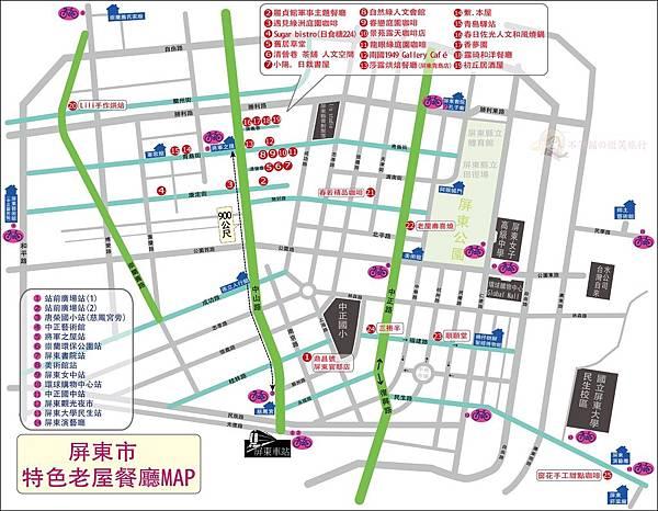 屏東25家老屋餐廳map