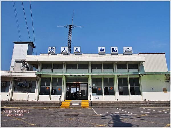 高雄廢墟景點_大湖蕃茄會社鳳凰花祭
