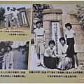 屏東旅遊景點_潮州日式歷史建築文化園區